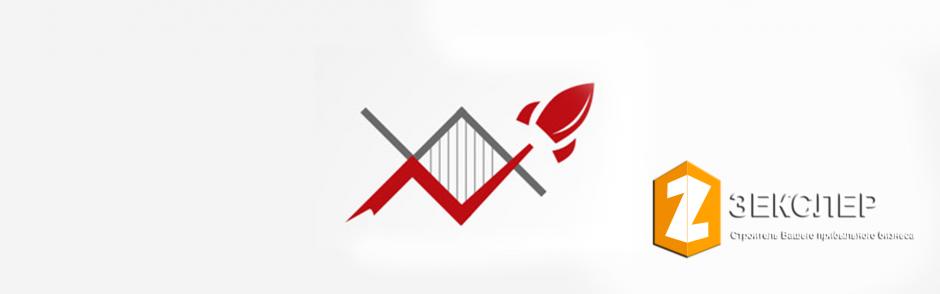 Размещение рекламы на Yandex