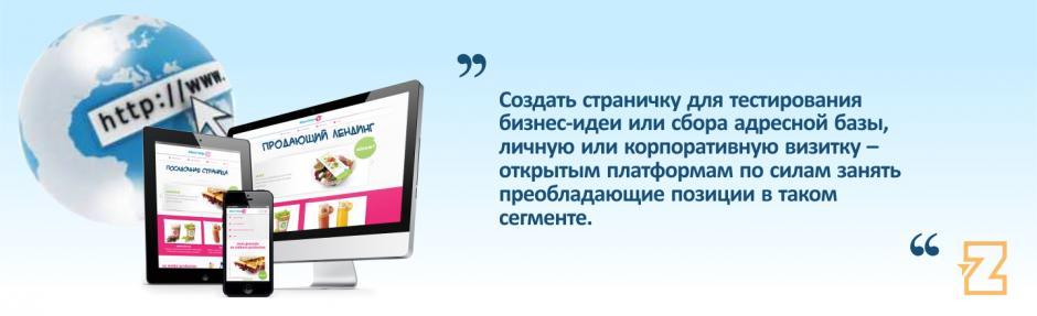 Этапы создания интернет сайта