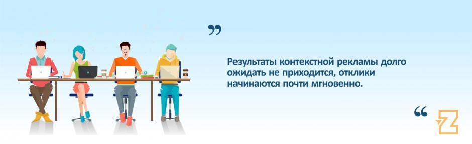 Продвижение сайтов под Яндекс