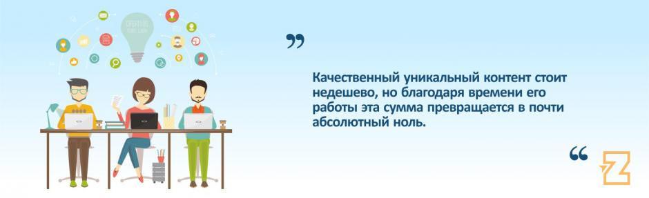 Продвижение сайтов Вконтакте